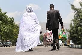 دو همسری